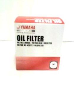 画像1: YAMAHA オイルフィルター 1800用